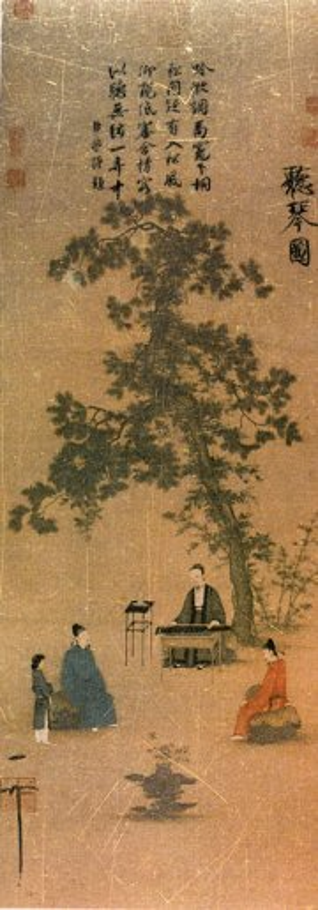 Chinese Musical Instrument: Listen