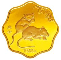 Chinese New Year symbols - Rat coin