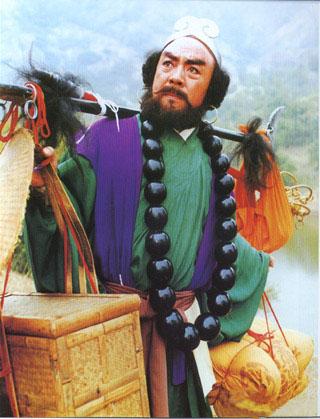 Sha Monk