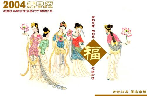 Chinese traditional artists Ms. Zhang Cui-ying's painting