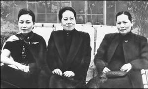 Chinese family culture example: The Three Song Sisters - 1942
