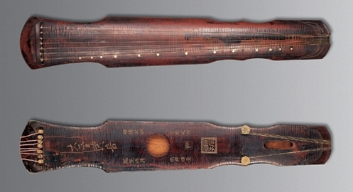 Chinese Musical Instrument:Gu-qin.