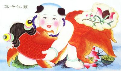 Chinese New Year symbols - Fish