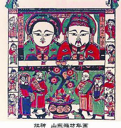 Chinese New Year symbols - Kitchen Stove Deities