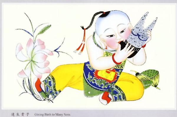 Chinese New Year symbols - Lian Zi
