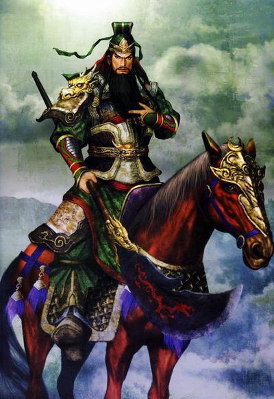 Guan Yu, ¹ØÓð