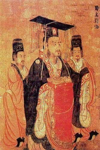 Liu Bei's picture