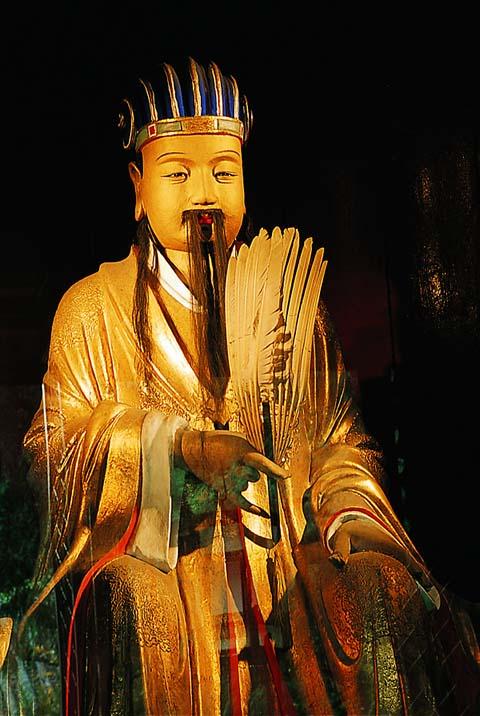 Zhu Ge Liang, (诸葛亮).